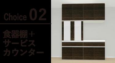 kitchen-img01-2@2x