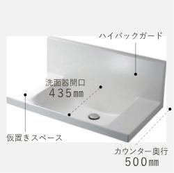 toilet-img01@2x