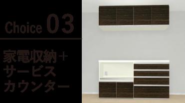 kitchen-img01-3@2x